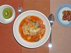 ミネストローネスープ,焼き鳥,キウイフルーツ