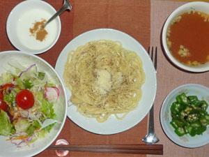 スパゲティ・カルボナーラ風,サラダ,オクラのおひたし,オニオンスープ,シナモン・ヨーグルト