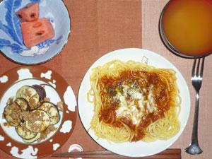 スパゲティ・ボロネーゼ,焼き茄子,スイカ,トマトのみそ汁