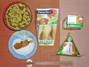 BLTサンド,ねぎトロにぎり,納豆汁,焼き鳥,野菜生活