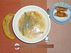 ポトフ風スープ,肉野菜巻き,バナナ
