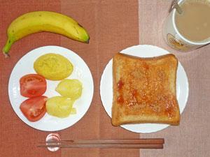 イチゴジャムトースト,蒸しじゃが,プチオムレツ,トマト,バナナ,コーヒー