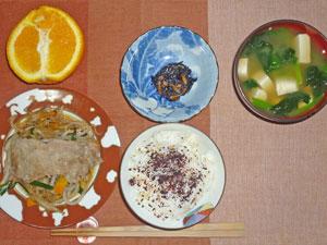 ゆかりご飯,豚の蒸し野菜,ヒジキに煮物,ほうれん草とワカメと豆腐のみそ汁,オレンジ
