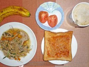 イチゴジャムトースト。蒸し野菜炒め,トマト,バナナ,コーヒー