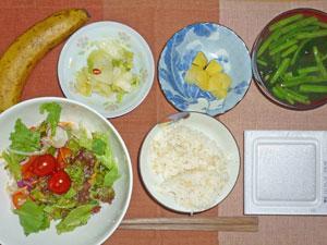 納豆ご飯,サラダ,ほうれん草のみそ汁,漬物,蒸しジャガ,ニンジングラッセ,バナナ