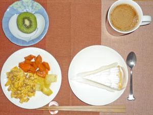 チーズケーキ,スクランブルエッグ,ニンジングラッセ,蒸しジャガイモ,キウイフルーツ,コーヒー