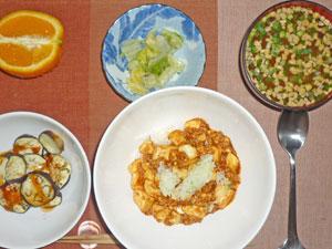 麻婆豆腐丼,焼きナス,漬物,納豆と玉ねぎのみそ汁,オレンジ