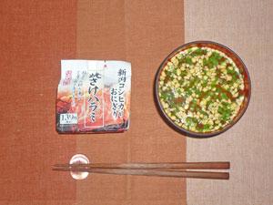 焼き鮭ハラミおにぎり,納豆汁