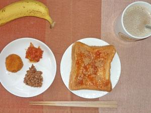 イチゴジャムトースト,メンチカツ,煮込み高キビ,鶏のトマト煮込み,バナナ,コーヒー