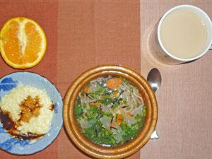 15品目の和風だしスープ,お豆腐餅,オレンジ,ミルクティー