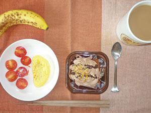チョコケーキ,トマト,ミートオムレツ,バナナ,コーヒー