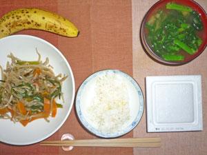 納豆ご飯,野菜炒め,ほうれん草のみそ汁,バナナ