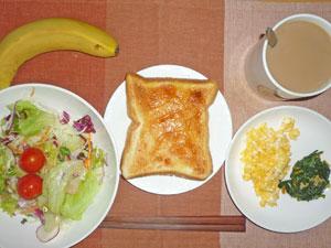 イチゴジャムトースト,サラダ,スクランブルエッグ,ほうれん草のソテー,バナナ,コーヒー