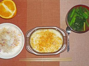 エビドリア,大根サラダ,ほうれん草のみそ汁,オレンジ