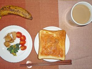 イチゴジャムトースト,若鶏のオーブン焼き,ほうれん草のソテー,バナナ,コーヒー
