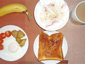 イチゴジャムトースト,目玉焼き,あげジャガ,トマト,大根サラダ,バナナ,コーヒー