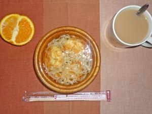 和風スープ,オレンジ