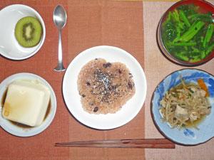 赤飯,湯豆腐,鶏と野菜の蒸し炒め,ほうれん草のみそ汁,キウイフルーツ