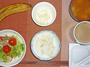 納豆ご飯,サラダ,大根の漬物,豆腐のみそ汁,バナナ,コーヒー