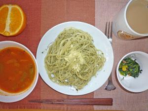 スパゲティ・バジルソース,ミネストローネスープ,ほうれん草のソテー,オレンジ,コーヒー
