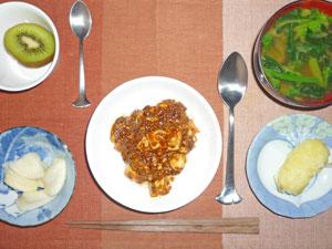 麻婆豆腐丼,大根の漬物,蒸しジャガ,ほうれん草のみそ汁,キウイフルーツ