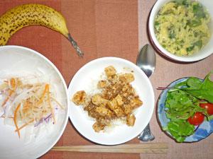 麻婆豆腐丼,大根サラダ,ベビーリーフとトマトのサラダ,玉子スープ,バナナ