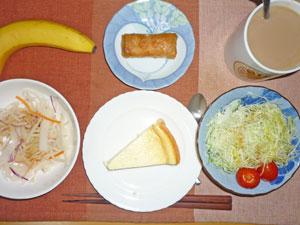 チーズケーキ,大根サラダ,キャベツサラダ,春巻き,バナナ,コーヒー