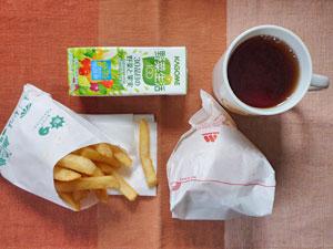モスバーガー,フレンチフライ,野菜ジュース,紅茶
