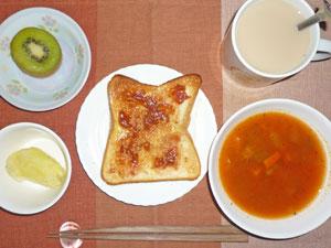 イチゴジャムトースト,スープ,蒸しジャガ,キウイフルーツ,ミルクティー