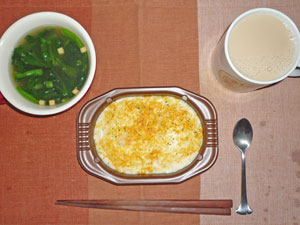 エビグラタン,スープ,ミルクティー