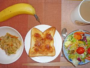 イチゴジャムトースト,野菜炒め,サラダ,コーヒー,バナナ