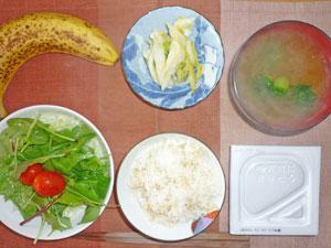 納豆ご飯,サラダ,白菜の漬物,ブロッコリーのみそ汁,バナナ