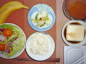 納豆ご飯,豆腐,サラダ,白菜の漬物,みそ汁,バナナ