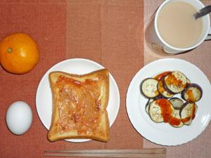 イチゴジャムトースト,茹で卵,焼きナス,ミカン