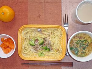 キノコとブロッコリーのクリームスパゲッティ,人参グラッセ,中華スープ,ミカン,ミルクティー
