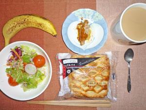 アップルパイ,サラダ,肉野菜巻き,バナナ,コーヒー