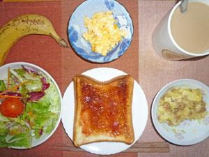 イチゴジャムトースト,サラダ,ジャガイモ,スクランブルエッグ,バナナ,コーヒー