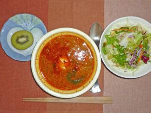 ユッケジャンスープ,サラダ,キウイフルーツ