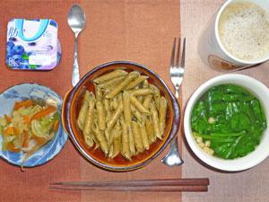 ペンネ・ジェノベーゼ,ほうれん草のスープ,蒸し野菜,ヨーグルト,コーヒー
