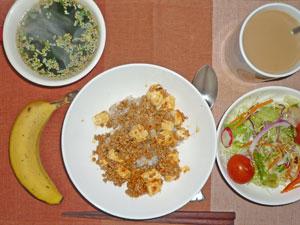 麻婆豆腐丼,サラダ,ワカメスープ,バナナ,コーヒー
