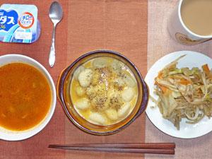 ポテトニョッキのカルボナーラ掛け,野菜蒸し,ミネストローネスープ,ヨーグルト,コーヒー