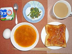 イチゴジャムトースト,茹で卵,ミネストローネスープ,ほうれん草の胡麻和え,ヨーグルト,コーヒー