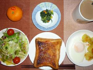 イチゴジャムトースト,サラダ,目玉焼き,蒸しじゃが,ほうれん草のソテー,ミカン,コーヒー