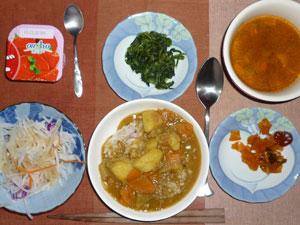カレーライス,福神漬け,ほうれん草のおひたし,大根サラダ,ミネストローネスープ,ヨーグルト