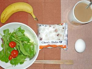 ワッフル,サラダ,ゆで卵,バナナ,コーヒー