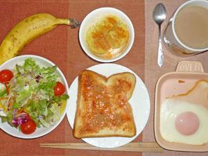 イチゴジャムトースト,サラダ,蒸しじゃが,目玉焼き,バナナ,コーヒー