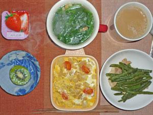 スパニッシュオムレツ風オーブン焼き,インゲンと豚肉の煮物,ほうれん草のスープ,キウイフルーツ,ヨーグルト,コーヒー