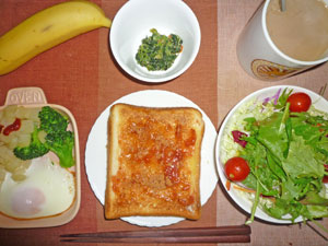 イチゴジャムトースト,サラダ,目玉焼き,焼きブロッコリー,ジャガイモ炒め,ほうれん草の胡麻和え,バナナ,コーヒー