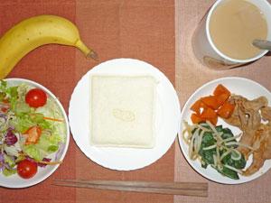 ランチパック(ピーナッツバター),豚肉の生姜焼き,ニンジンの煮物,もやしとほうれん草の炒め物,サラダ,バナナ,コーヒー