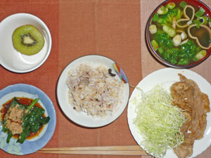 ご飯,豚肉の生姜焼き,キャベツの千切り,ほうれん草のおひたし,ブロッコリーのみそ汁,キウイフルーツ